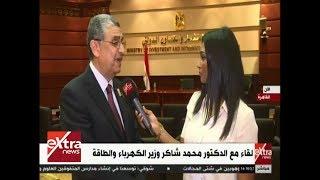 فيديو.. وزير الكهرباء: بروتوكول مع «الاستثمار» لإزالة الألغام بمنطقة الضبعة