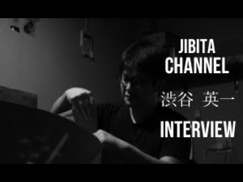◆萩焼作家 渋谷英一さんの動画第3弾を作りました!
