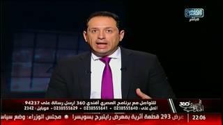 المصرى أفندى 360 | أحمد سالم ينقل رسالة سواق توتوك .. هى مصر مفيهاش حاجة حلوة!