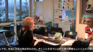 被災地/宮城県女川町でNOWを歌わせて頂きました!