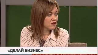 Делай бизнес. Новости. GuberniaTV(GuberniaTV - YouTube-канал медиахолдинга «Губерния» (г. Хабаровск). Региональное телевидение, сделанное по стандарта..., 2016-03-24T00:55:06.000Z)