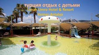 видео Mardan Palace 5* - приличный отель для отдыха с детьми (Анталия, Турция)