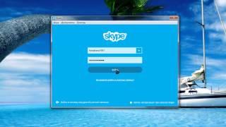 Как открыть несколько аккаунтов в Skype одновременно с одного компьютера