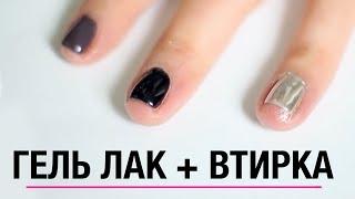 видео Уход за ногтями на ногах: какой использовать набор и средства для ухода за ногтями, советы и рекомендации