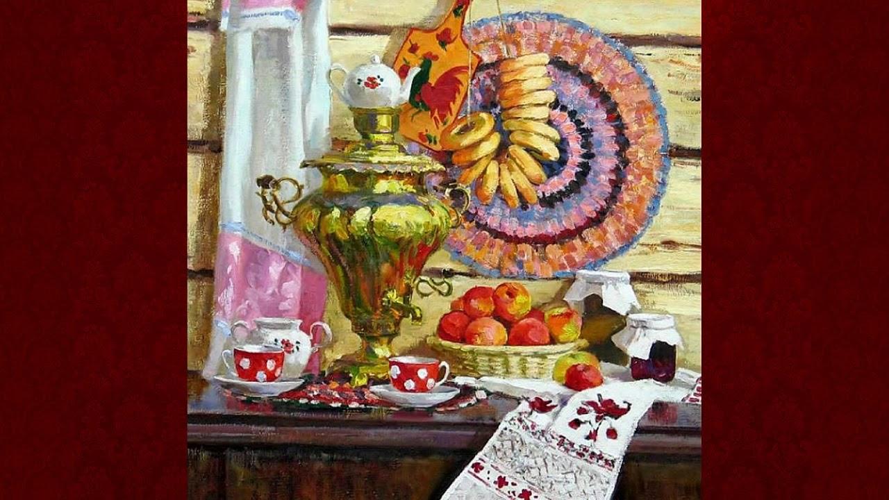 Ничто так не объединяет близких людей, как самовар. Самовар – это знак русской самобытности. Когда вы затопите самовар еловыми шишками с неповторимым ароматом леса, вы поймете, что такое настоящий чай. Находиться всей семьей на свежем воздухе, вдыхать аромат цветов, скошенной травы.