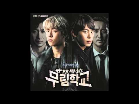 VIXX-The King (Moorim School OST Pt.2 ) 빅스-The King (무림학교 OST Pt.2)