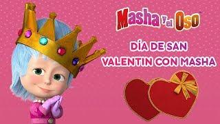 Masha Y El Oso - Día De San Valentin Con Masha ❤️