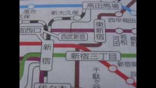 Japanese Customer Travel # 17 Tokyo Subway Map  (Japanese) 東京地下鉄地図