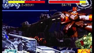 Cyberbots: Fullmetal Madness (Sega Saturn) Arcade Mode as Devilotte (Zero Gouki)