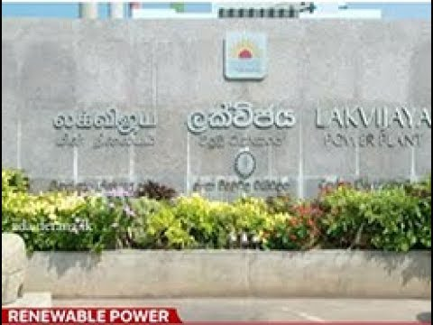 Large-scale solar power projects being planned in Sri Lanka (English)
