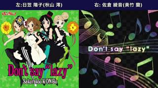 "【Don't say ""lazy""】比較(イヤホン推奨) 左:日笠 陽子(秋山 澪)右:佐倉 綾音(美竹 蘭) 秋山澪 検索動画 6"