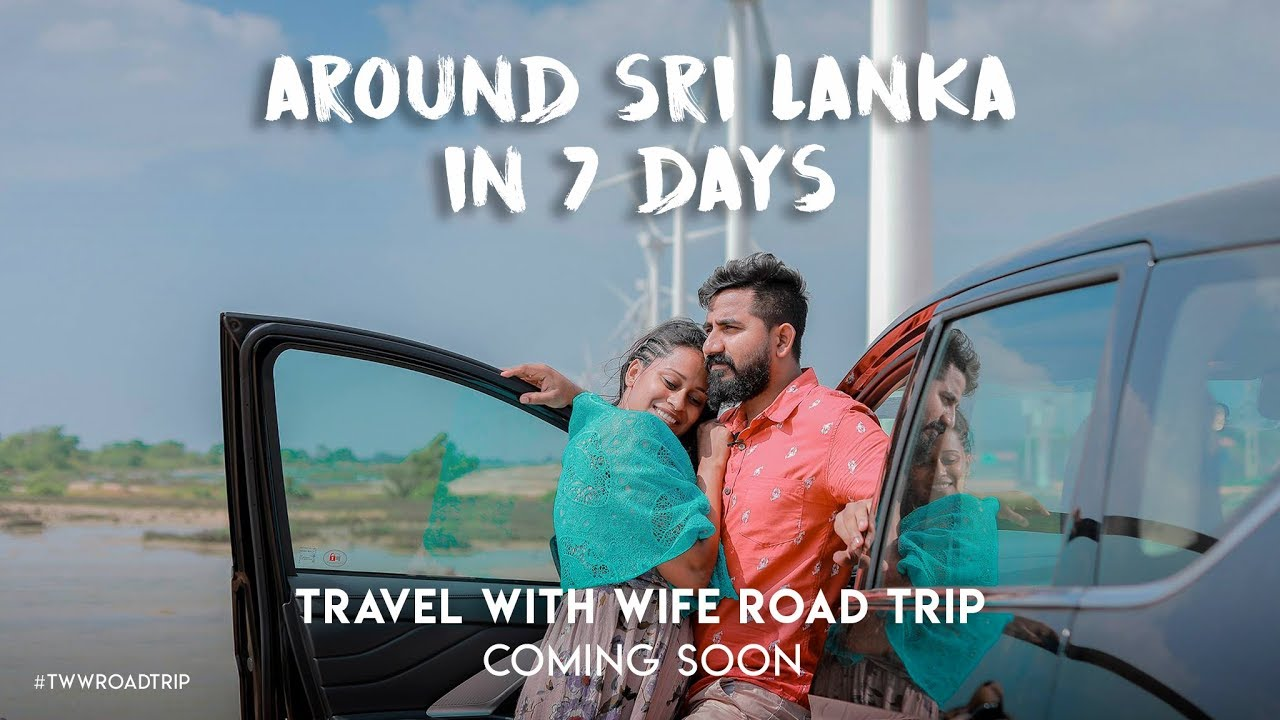 Around Sri Lanka in 7 Days | Travel Vlog | Teaser