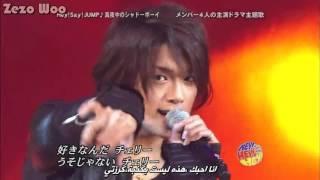Hey! Say! JUMP - 真夜中のシャドーボーイ