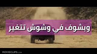 حاله واتس فاجره . حمو بيكا . مهرجان الدم الحر