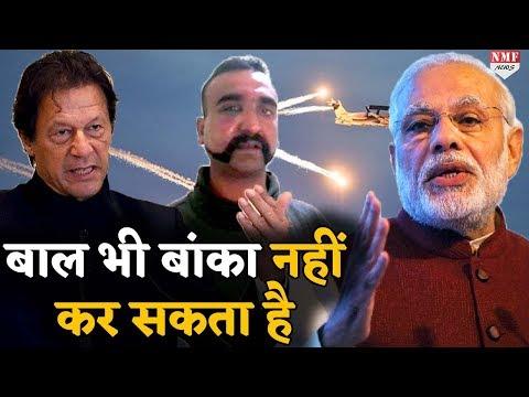 विंग कमांडर Abhinandan को छोड़ना Pak की है सबसे बड़ी मजबूरी