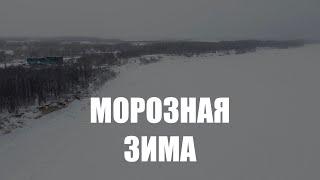 Синоптики предупреждают россиян о холодной зиме