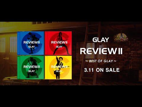 【最新版】GLAY(グレイ)人気曲ランキング!おすすめ1位の曲は?