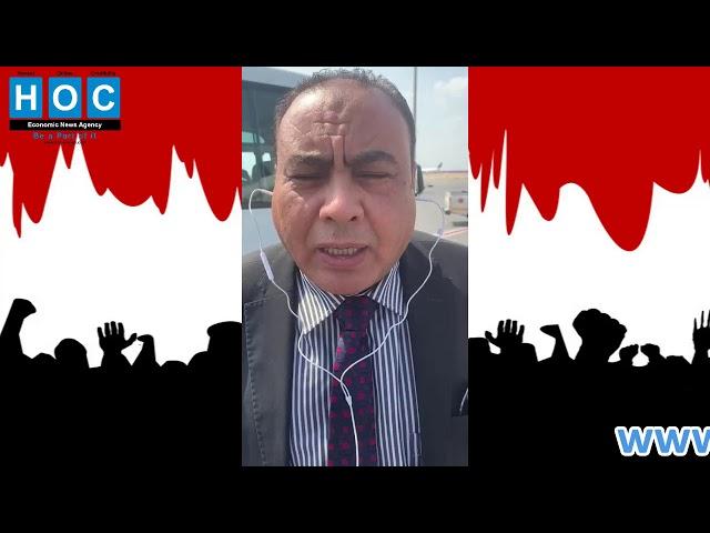 مؤتمر نواب أسوان لدعم التعديلات الدستورية واستقرار مصر
