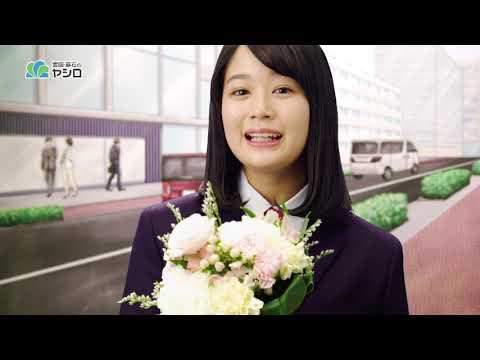 """霊園墓石を手がける""""ヤシロ""""テレビ新CM 新世代のお参りを描く「毎日がお参り日和。ミュージカル」篇"""
