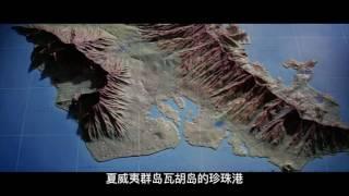 袁视角 第48期 太平洋战争的导火索