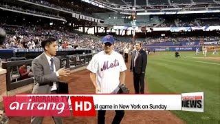 'arirang Tv Day'; Event At Major League Baseball Game