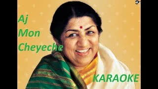 Aj Mon Cheyeche Karaoke - *Lata Mangeshkar's song* ✔️