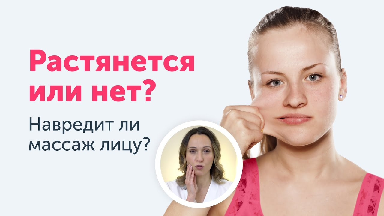 Тургор: упругость кожи лица