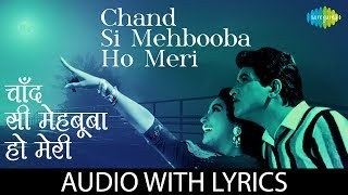 Download lagu Chand Si Mehbooba Ho Meri with lyrics | चाँद सी मेहमूबा हो मेरी के बोल | Mukesh