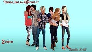 The Sims 3:Сериалы от Studio K.A.K.