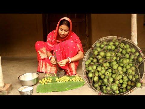 ডুমুর কাটার পদ্ধতি বাংলা || Fig Cutting Process || Village Food