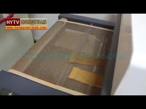 Infrared tunnel dryer machine