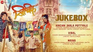 khichik---full-movie-jukebox-siddharth-prathamesh-abhishek