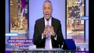 أحمد موسى: الخونة والعملاء يحاولون تحريض الشعب ضد الرئيس .. فيديو