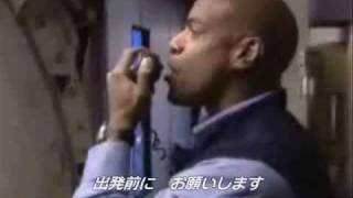 ラップで機内アナウンス(日本語字幕つき)  The Rapping Flight Attendant thumbnail