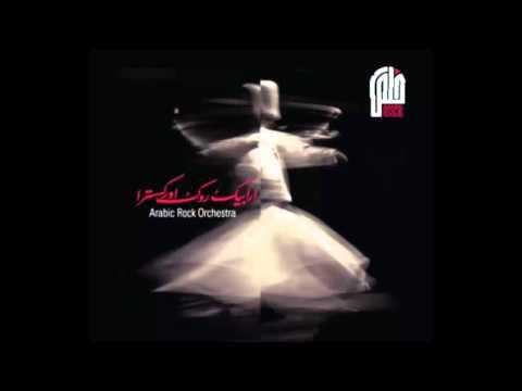 Khalas - Mijwiz [Arabic Rock Orchestra]
