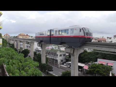 Okinawa City Monorail 沖縄都市モノレール Naha Airport - Shuri
