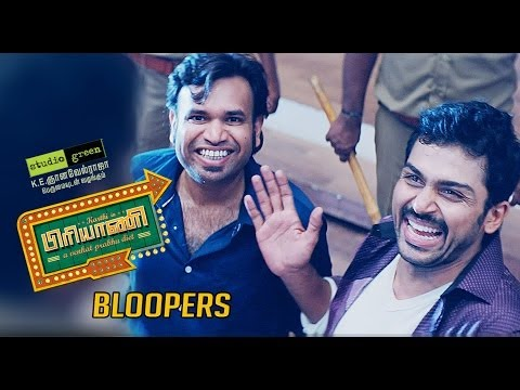 Biriyani Parcelling Fun (BLOOPERS)
