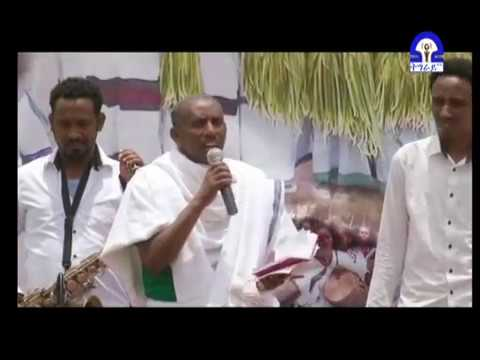 Wejerat Ashenda and Baryo festival-Part-1.