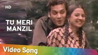 Tu Meri Manzil (HD) , Nanha Shikari (1973) , Tanuja , Deb Mukherjee , Kishore Kumar , Asha Bhosle