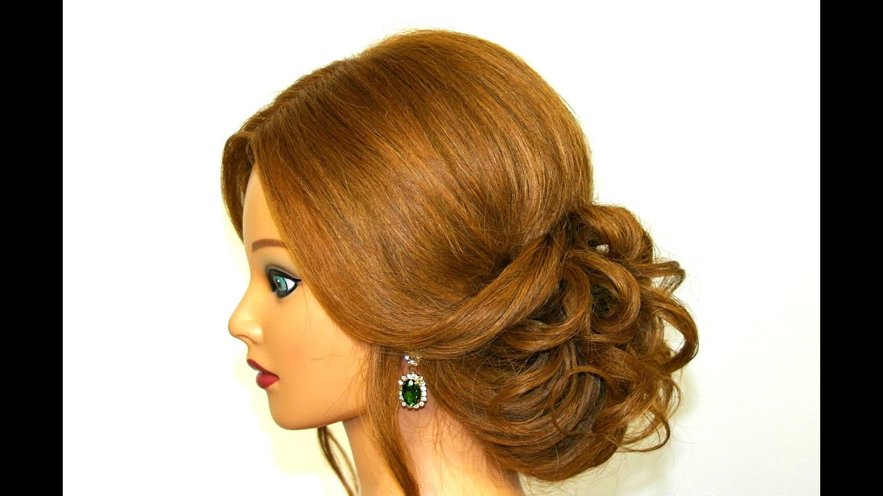 Hair Style Up For Wedding: Romantic Hairstyle For Long Medium Hair. Easy Updo