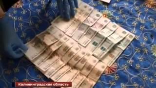 Новости России сегодня  Арест следователя полиции  Криминальная хроника России