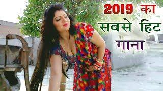 Bahu Tik Tok || Sonal Khatri || Sv Samrat || New Haryanvi D J song 2018 || haryanvi