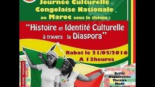 JC Congolaise à Rabat [Trailler]