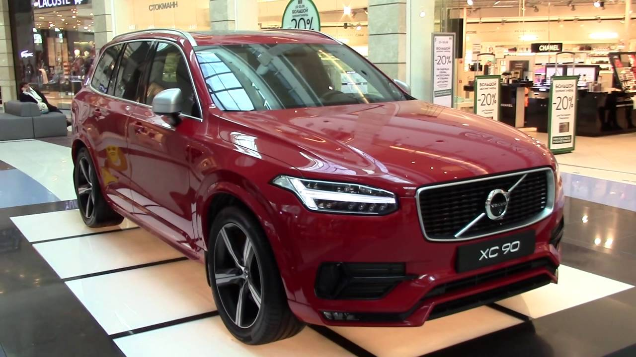 2016 Volvo XC90 SUV. QUICK REVIEW. 2017 best & beautiful ...