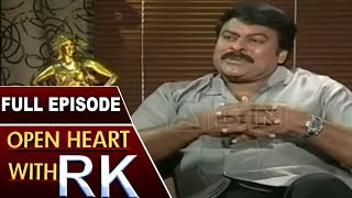 Actor Chiranjeevi Open Heart With RK | Full Epi...