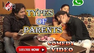 2017 Viral Hindi Comedy Video# Types Of Parents# once Time Pls. Watch, Share, Like Pls.
