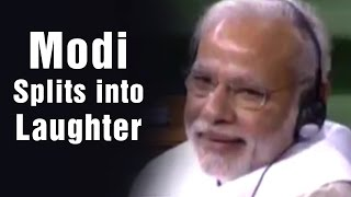 PM Modi splits into laughter over MP Hukumdev Narayan Yadav