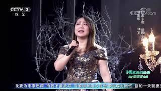 [越战越勇]音乐老师刘乐乐演唱《Memory》展现歌唱技巧| CCTV综艺 - YouTube