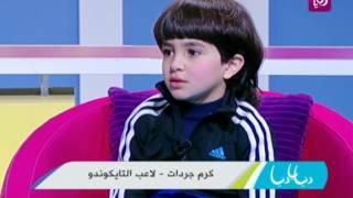 """مصطفى شومان وكرم جردات - مبادرة """"لا تقصر"""" -  مبادرات"""