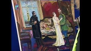 """Уроки рисования (№ 153). Рисуем картину """"Григорий Распутин и царская семья"""""""